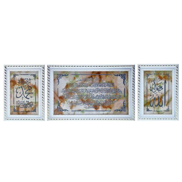 152 Masjidil Haram 30x40 Cm Source Bandingkan Harga Inno Foto Kanvas Printing HD .