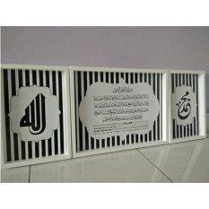Inno Foto Source · Kaligrafi Set Ayat Kursi dan Allah Muhammad Hitam Putih .