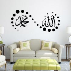 Bulan Ramadhan, Yuk Hiasi Rumah dengan Hiasan Islami yang Unik