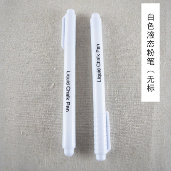 Liquid Pen Chalk Marker for decorating and writing on Glass Windows Chalkboard Blackboard White 3pcs - intl