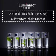 Luminarc transparan tahan panas tanpa tutup susu cangkir gelas cangkir anak