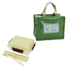 LZ Thermal Insulation Bag / Box.Food Storage Bag With Three Layers Lunchbox.Lunch Box.Thermal Insulation Bento Box.Snack Picnic Bag.Freshkeeping Storage Bag.Vegeable &Amp; Fruit.Home Living &Amp;Outdoor. (Green) - Intl