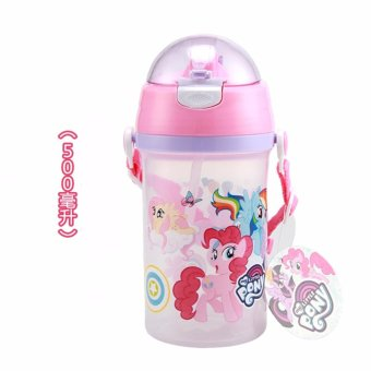 My Little Pony Baby Children Students PP 500ml Leakage-proof TravelStraw Cup - intl