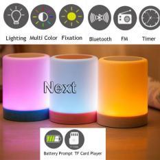 Next Led Lampu Sentuh Dengan Speaker Bluetooth Mendukung MicroSd FM Radio Aux-input