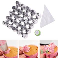 Russian Piping Tips Integrated Molding Cake 46pcs 25 SET Decorating Mouth Stainless Steel Large Size Cake Decorating Tools - Intl