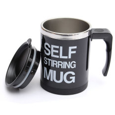 S & F Stainless Electric Lazy Self Stirring Mug Auto Mixing Tea Coffee Cup Black (Intl)