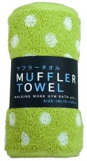 Yawaragi New Muffler Dot - Green