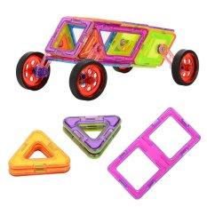46PCS Kids Toys Magnetic Building Blocks Set With Wheel Educational DIY Toys Parent-child Activities Toys - Intl