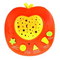 Apple Learning Quran Machine - Orange