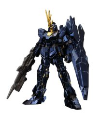 Bandai HGUC RX-0 [N] Unicorn Gundam 02 Banshee Norn [Unicorn Mode] Titanium Finish Limited