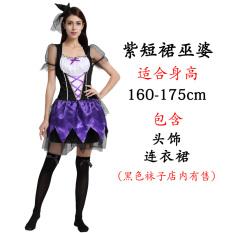 Cek Harga Baru Penyihir Halloween Untuk Anak Perempuan Kostum Ungu Source Cos Halloween .