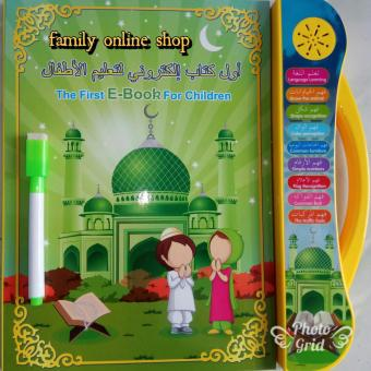 Family E Book Muslim 3 Bahasa