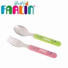 Farlin BF-247 Spoon & Fork Set