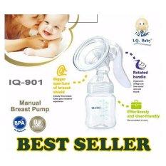IQ Baby Manual Breastpump Rotated Handle