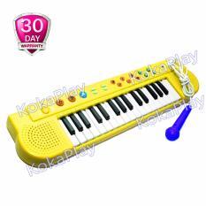 KokaPlay Techno Piano T-2768 Mainan Musik Piano Karaoke 26 Lagu Indonesia