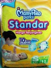 Mamypoko Popok Pants Standar - S11 pcs