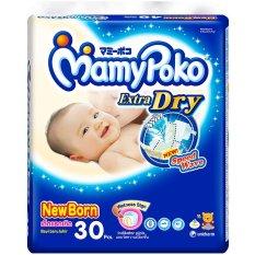 MamyPoko Popok Tape Extra Dry - NB 30