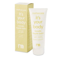 Mothercare Its Your Body Pure Lanolin Cream - 75ml
