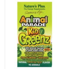 Natures Plus Animal Parade Kid Greenz Tropical Fruit 60 tablet kunyah