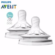 Philips Avent SCF653/23 Natural New Spiral Medium Flow Teats 3M+ Isi 2 Pcs