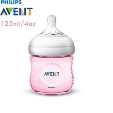 Philips Avent SCF691/13 Bottle Natural New Spiral 125 ml - Single Pack (Pink)