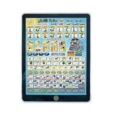 Playpad Muslim Buat Anak Pinter Mengaji LED 3 Bahasa - Putih