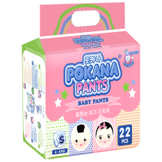 Pokana Baby Pants Regular S22