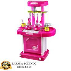 Tomindo Kitchen Set Luggage Pink 008-58