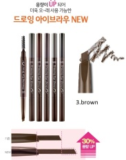 Etude House Drawing Eye Brow #3.Brown