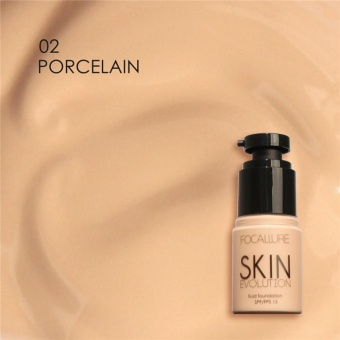 FOCALLURE Base Cream Face Whitening Moisturize Concealer Camouflage Liquid Foundation Makeup #2 - intl