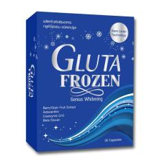 Frozen - Gluta Frozen Whitening Original - Supplemen Pemuth