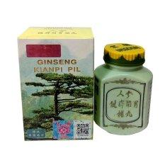 Ginseng Kianpi Pil Penggemuk Badan Herbal 100% Original
