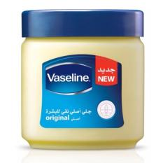 HOKI COD - Vaseline 60ml Petroleum Jelly Asli Murni 100% Original Arab - 1 Pcs
