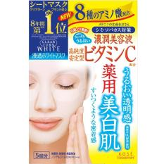 Kose CLEAR TURN high-grade MASK (Skin brightening 5sheets)