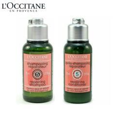 L'Occitane Repairing Shampoo & Conditioner 75 ml