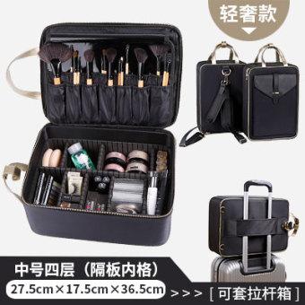 Permanen multilayer kapasitas besar profesional kasus kosmetik tas tas penyimpanan portabel