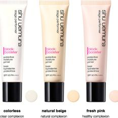 Shu Uemura Stage Performer Block: Booster Primer SPF 50 PA+++ Natural Beige 7ml