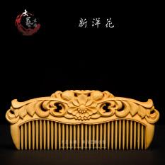 Shun alami lebar pijat kepala sisir Huang Yang sisir sisir