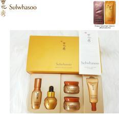 Sulwhasoo Ginseng Care Kit 5 Items