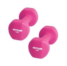 Kettler Neoprene Dumbell (2kg/pair) Pink 0801-000