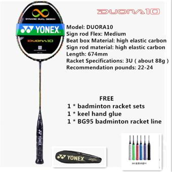 YONEX DUORA10 Full Carbon Single Badminton Racket 22-24 PoundsSuitable for Amateur and Beginner(Chinese Version)