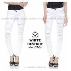 168 Collection Celana White Scratch Jeans Pant-Putih