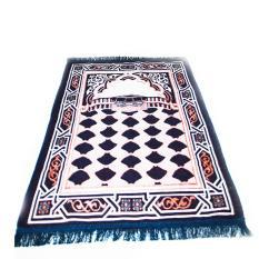 Alldaysmart Sajadah Motif Bagus C11 - Blue Ukuran 110x68 cm