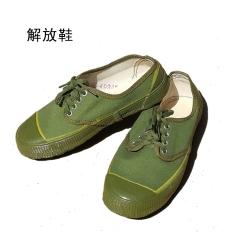 Formal Heels Wanita Leather Croco Pu Source · Everflow JR015 Sepatu Fall Winter . Source ·