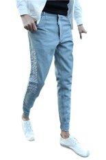 Fanco Men's Men's Basic Fleece Marled Jogger Pant Jeans Trousers Blue - Intl