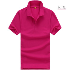 Fashion Women Polo Shirt Slim Summer Casua Polo Shirt Solid Cotton Fit Camisa Breathable Polo Shirt Sport Pure Color Splice Tops&Tees ROSE RED - Intl