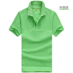 Fashion Women Polo Shirt Slim Summer Casual Polo Shirt Solid Cotton Fit Camisa Breathable Polo Shirt Sport Pure Color Splice Tops&Tees GREEN - Intl