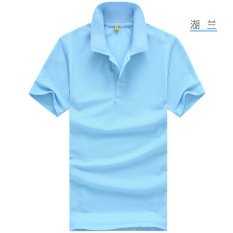 Fashion Women Polo Shirt Slim Summer Casual Polo Shirt Solid Cotton Fit Camisa Breathable Polo Shirt Sport Pure Color Splice Tops&Tees SKY BLUE - Intl