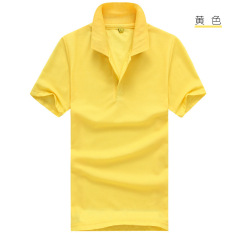 Fashion Women Polo Shirt Slim Summer Casual Polo Shirt Solid Cotton Fit Camisa Breathable Polo Shirt Sport Pure Color Splice Tops&Tees Yellow - Intl