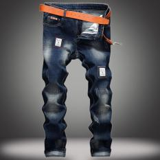 JIEYUHAN Men's Slim Fit Stretch Destroyed Ripped Skinny Denim Jeans - Intl